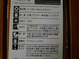 ペチュニア花衣・黒真珠の画像(7枚目)