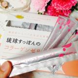 FM ☆ 毎日おいしく食べる「ぷるぷる習慣」 琉球すっぽんのコラーゲンゼリー レビュー ☆の画像(15枚目)