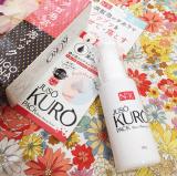 「小鼻の黒ずみに♡JUSO KURO PACK」の画像(3枚目)