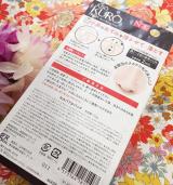 「小鼻の黒ずみに♡JUSO KURO PACK」の画像(2枚目)