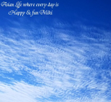 今日の空とお土産の画像(1枚目)