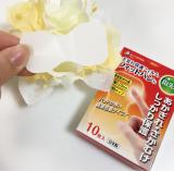 ♡手荒れ保護フィルム フィットバンN 指先用♡の画像(3枚目)