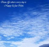 今日の空とお土産の画像(2枚目)