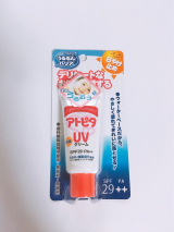 ♡ アトピタ 保湿UVクリームの画像(1枚目)