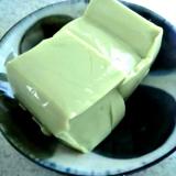 モニター(濃い抹茶味がおいしい『濃いグリーンティー)の画像(5枚目)