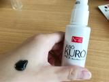 「JUSO KURO PACK!!!」の画像(2枚目)