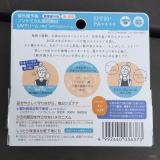 紫外線対策!シミを作らないノンケミカル美白UVクリーム☆の画像(2枚目)