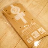 「嬉しいサービス★お花の定期便Medelu」の画像(2枚目)