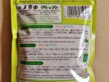 創業101年目「元祖こんぶ茶」の玉露園・濃い抹茶味がおいしい濃いグリーンティーの画像(4枚目)