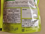 創業101年目「元祖こんぶ茶」の玉露園・濃い抹茶味がおいしい濃いグリーンティーの画像(3枚目)