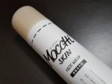 「モッチスキン吸着泡洗顔」の画像(2枚目)