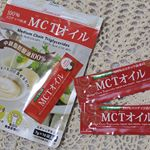 """今注目のMCTオイル♥︎︎∗︎*゚.MCTは""""Midium Chain Triglycerides""""の略で中鎖脂肪酸のこと。ココナッツなどに含まれる天然成分で、素早く分解されて素早くエネル…のInstagram画像"""