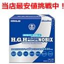 「成長期を応援★H.G.H MEDICAL NOBIX」の画像(8枚目)