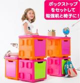 ☆ つなげて重ねておもちゃ箱・テーブルに!chillafishブロックBOX ☆の画像(2枚目)