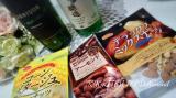 「塩レモン・わさび醤油アーモンドで大人の時間♡」の画像(5枚目)