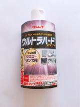 ♡ ウルトラハードクリーナー ウロコ・水アカ用&バス用の画像(2枚目)