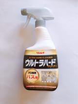 ♡ ウルトラハードクリーナー ウロコ・水アカ用&バス用の画像(8枚目)