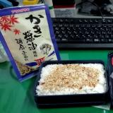 「【モニター】かき醤油風味胡麻ふりかけ」の画像(1枚目)