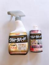 ♡ ウルトラハードクリーナー ウロコ・水アカ用&バス用の画像(1枚目)