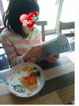 可愛いく楽しくお勉強♪カスタムスタディガール☆の画像(2枚目)