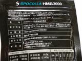 「HMBカルシウムサプリ「SPOCOLLA HMB3000」」の画像(2枚目)