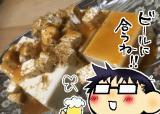 「【モニター記事】 お野菜まる たたききゅうりの素」の画像(4枚目)