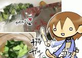 「【モニター記事】 お野菜まる たたききゅうりの素」の画像(2枚目)