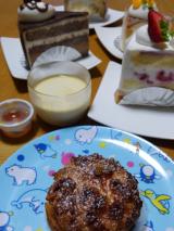 だいぶ前の夏ですが 沖縄旅行① ~まずはケーキ~の画像(1枚目)