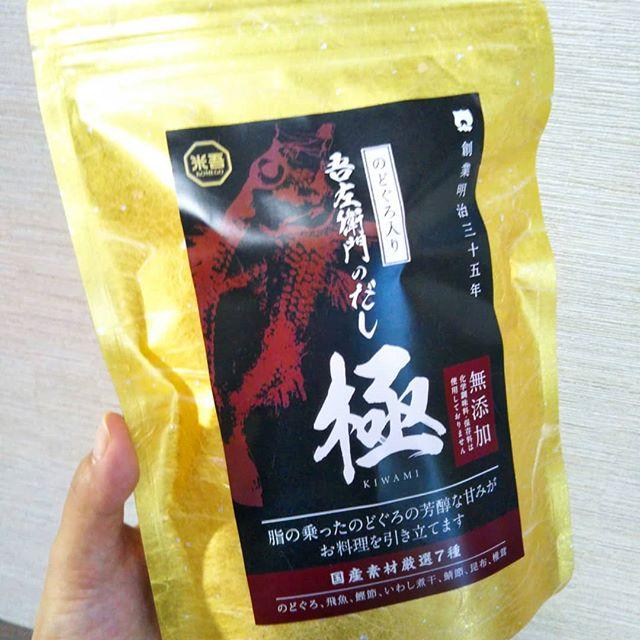 口コミ投稿:吾左衛門のだし 極(きわみ)を使って、ざるうどんを食べたよ!これ、香りがすごい(…