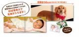 「☆ 株式会社ジャストシステムさん cocoal(ココアル)見開き幅56cmのワイドサイズのフォトブック で 子供の成長記録を一冊に!これで19冊目。」の画像(3枚目)