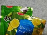 「共立食品 塩レモンアーモンド&わさび醤油アーモンド」の画像(9枚目)