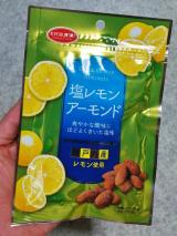 「共立食品 塩レモンアーモンド&わさび醤油アーモンド」の画像(3枚目)