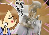 口コミ記事「【モニター記事】非化学洗浄水『SHUPPA』」の画像