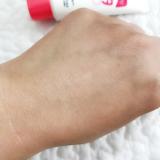 アトピタ 保湿UVクリームの画像(5枚目)