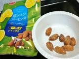 「共立食品 塩レモンアーモンド&わさび醤油アーモンド」の画像(4枚目)