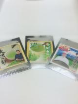 【静岡県産のこだわりの上級深むし茶3煎】の画像(1枚目)
