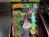 玉露園 濃い抹茶味がおいしい『濃いグリーンティー』の画像(1枚目)