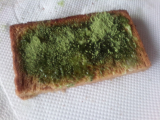 玉露園 濃い抹茶味がおいしい『濃いグリーンティー』の画像(5枚目)