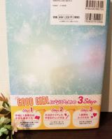 【モニター】カスタムスタディガール 新興出版社啓林館の画像(2枚目)