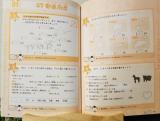 【モニター】カスタムスタディガール 新興出版社啓林館の画像(8枚目)