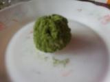 玉露園 濃い抹茶味がおいしい『濃いグリーンティー』の画像(6枚目)