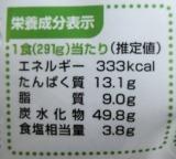テーブルマーク 汁なし麺の画像(13枚目)