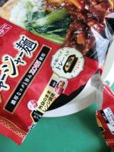 テーブルマーク 汁なし麺の画像(8枚目)