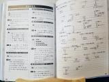 【モニター】カスタムスタディガール 新興出版社啓林館の画像(11枚目)
