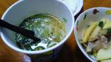 ひかり味噌のカップスープフォーの画像(2枚目)