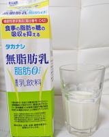 無脂肪乳を飲んでみました。の画像(2枚目)