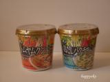 *ひかり味噌の春の新商品のご紹介です*の画像(1枚目)