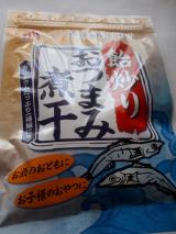 飴炒り おつまみ煮干での画像(1枚目)