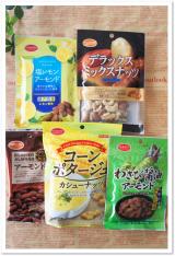 カリッと美味しい☆塩レモンアーモンド・わさび醤油アーモンドの画像(2枚目)