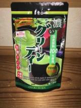 濃い抹茶味がおいしい『濃いグリーンティー』の画像(1枚目)